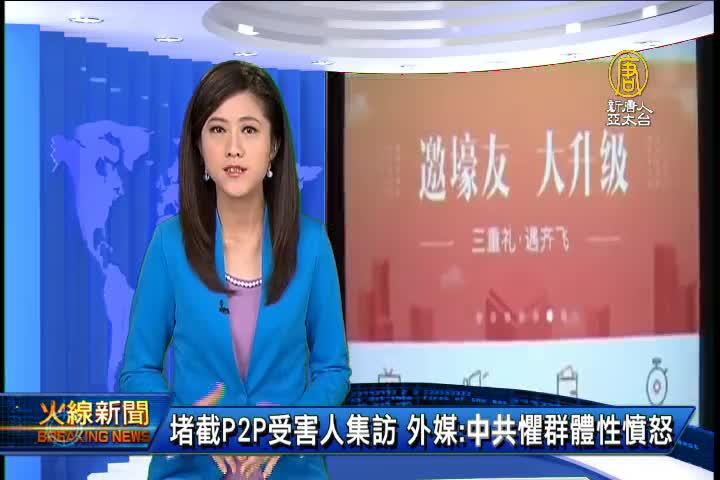 Image result for 中共应淡出历史舞台